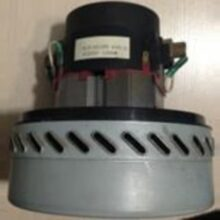 موتورجاروبرقی دوپروانه آب و خاک چین کد : NK-84145