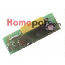 برد روی مخزن بخارشوی دلونگی کد : NK-95035
