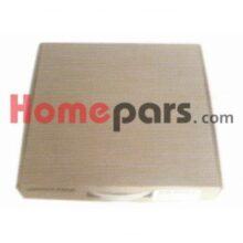 خرطومی جعبه ای کد : NK-86079