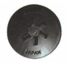 کوبل سر موتور نواک درشت کد : NK-67911