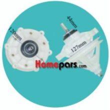 گیربکس دوقلو لباسشویی پاکشوما (چهارگوش – ۳۰mm) کد : NK-89825